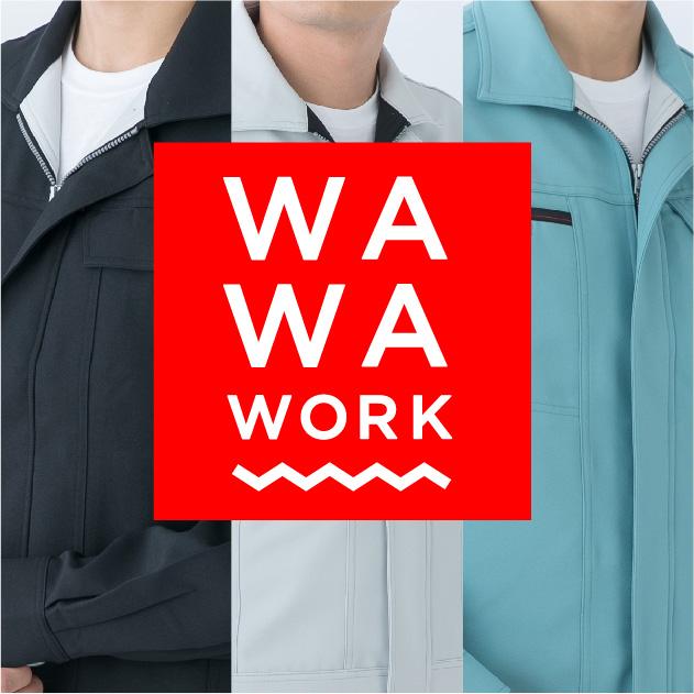 WAWAWORK